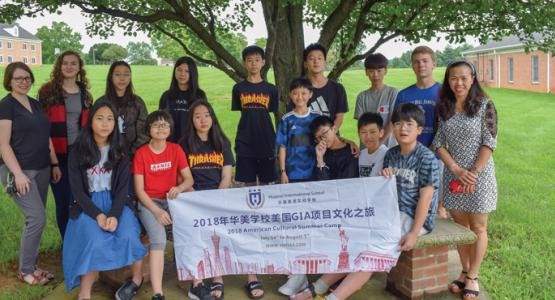 Chinese students from various backgrounds spend the summer learning English with their teachers and assistants.